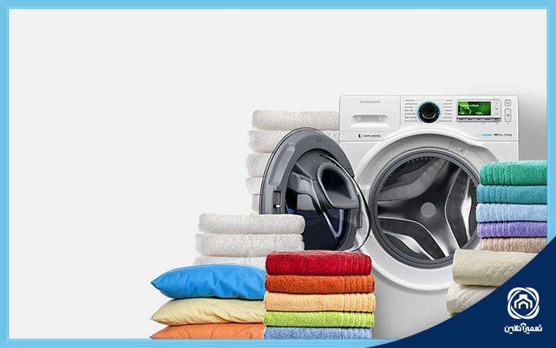 آبگیری و تخلیه مداوم در لباسشویی