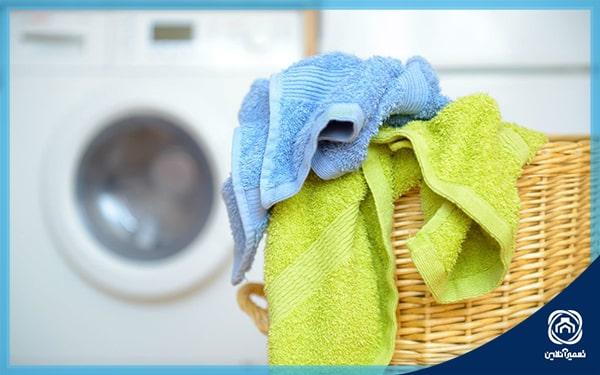 شستن حوله و پتو در ماشین لباسشویی