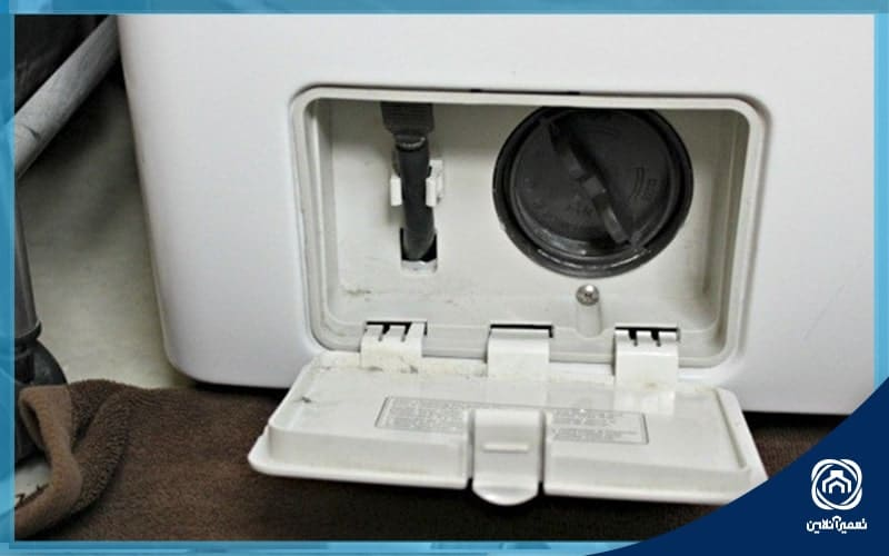 فیلتر ماشین لباسشویی