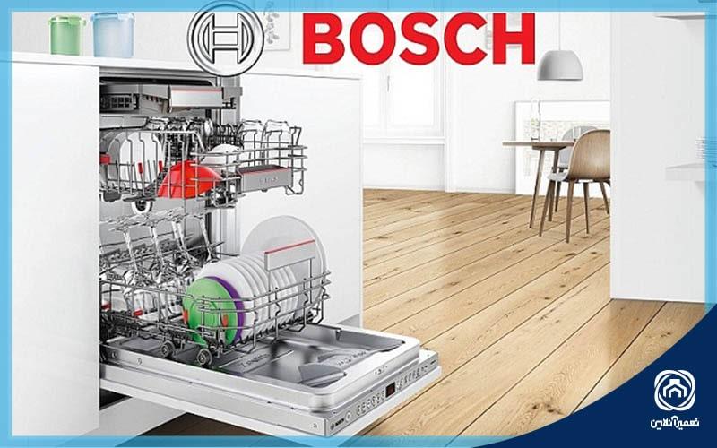 ارور ماشین ظرفشویی بوش