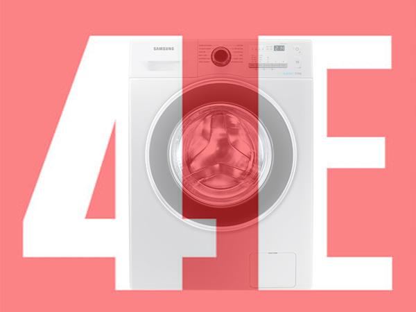 ارور 4E لباسشویی سامسونگ
