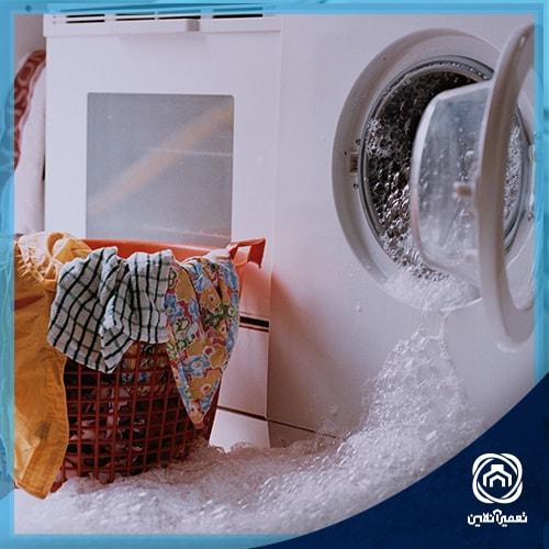 ارور E20 ماشین لباسشویی
