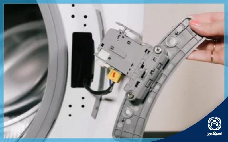میکروسوییچ ماشین لباسشویی