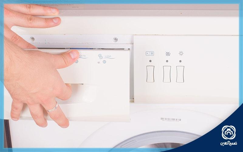 بیرون ریختن آب از جاپودری ماشین لباسشویی