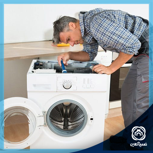 تعمیر موتور ماشین لباسشویی