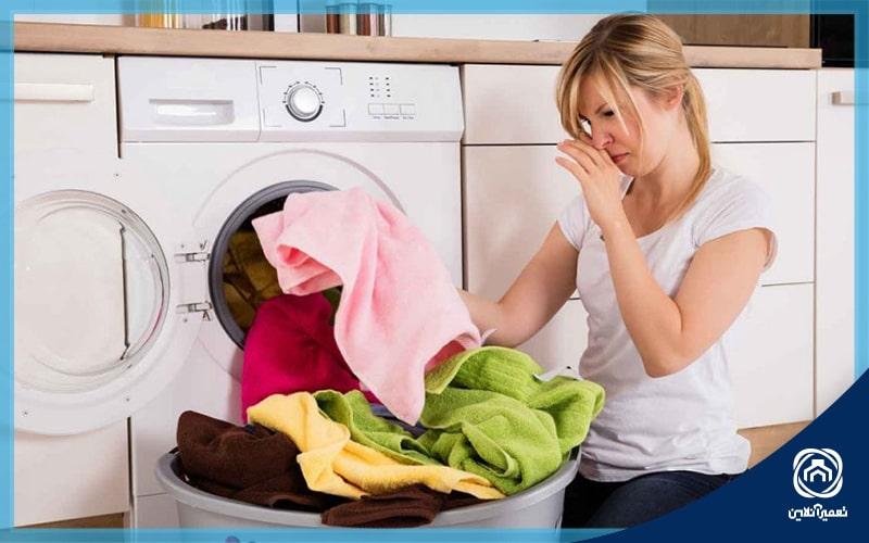 بوی بد لباسشویی
