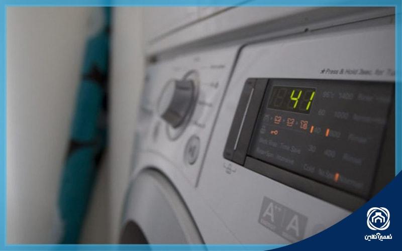 ارور لباسشویی الکترولوکس