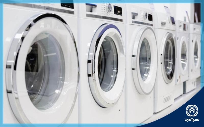 مزایا و معایب ماشین لباسشویی بدون تسمه