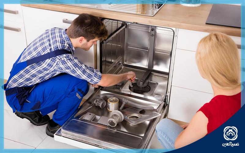 زنگ زدگی ماشین ظرفشویی