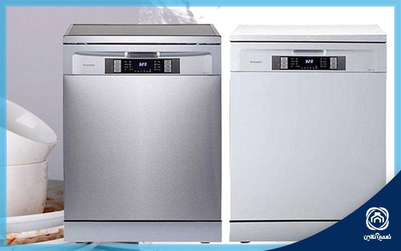 انواع ارورهای ماشین ظرفشویی دوو