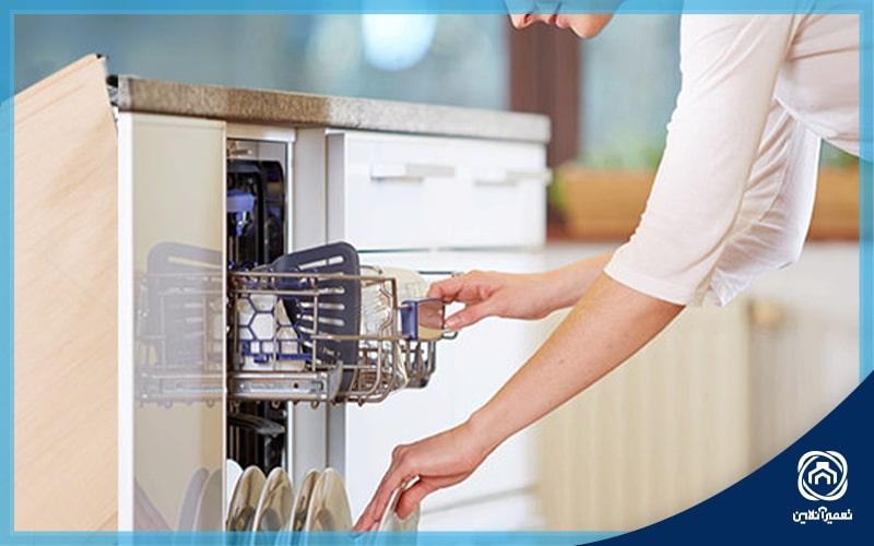 انواع ارور ظرفشویی بوش