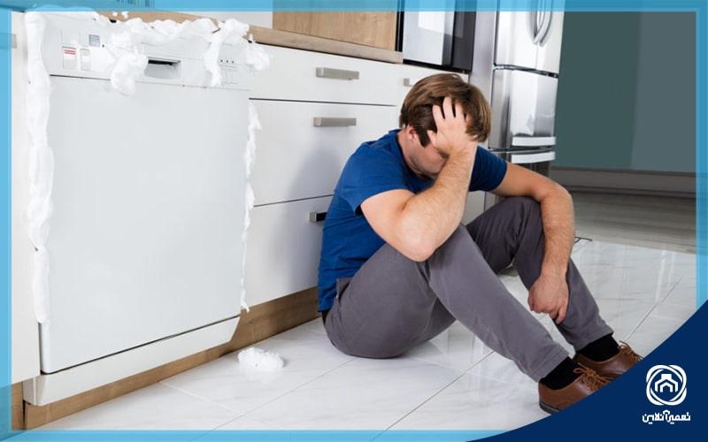 راهکار رفع ارور E17 ظرفشویی بوش