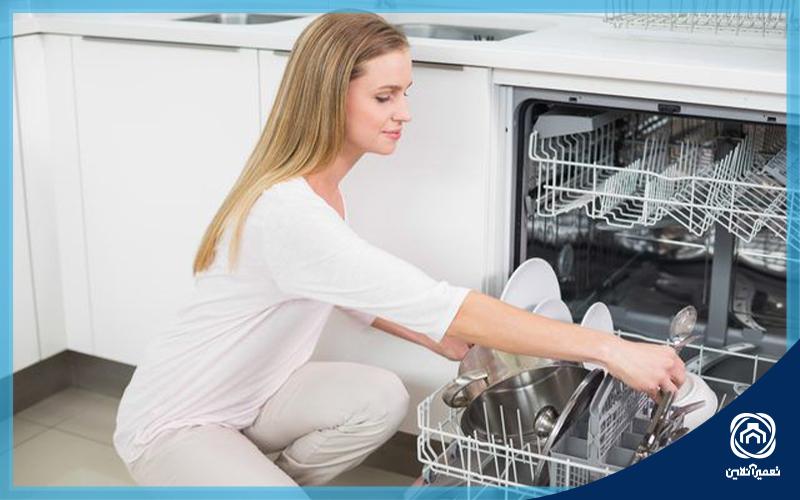 ظرفشویی بوش