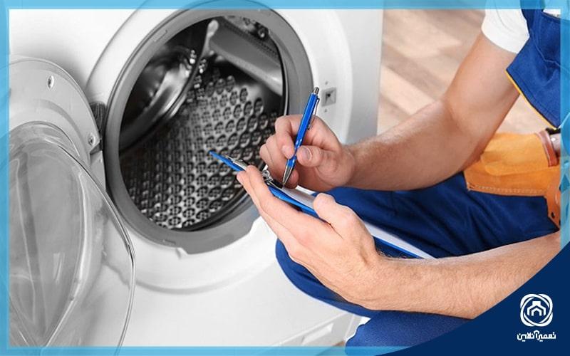 بوی سوختگی از ماشین لباسشویی