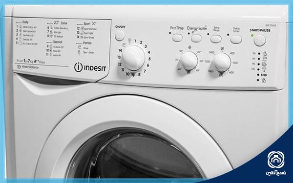 چشمک زدن ماشین لباسشویی ایندزیت