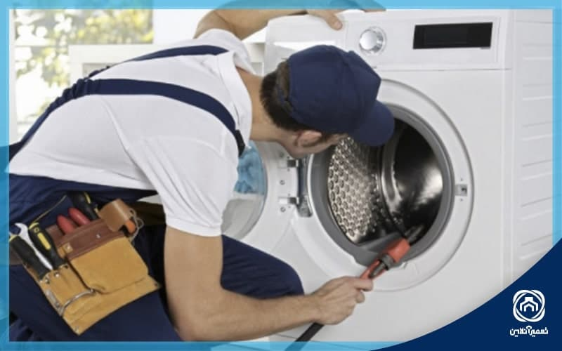 برای برطرف کردن مشکل عدم تخلیه آب ماشین لباسشویی از تکنسین های تعمیر آنلاین کمک بخواهید.