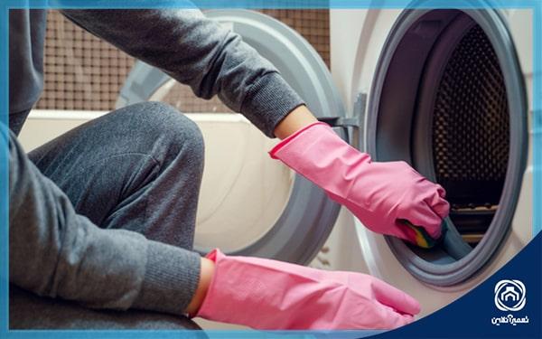 نظافت لاستیک ماشین لباسشویی