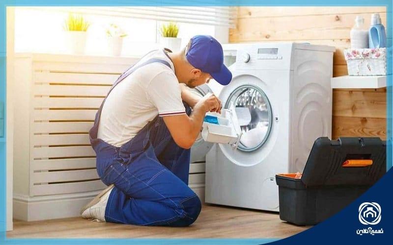 تعمیر ماشین باسشویی