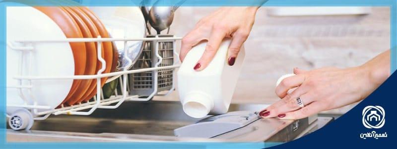 تمیز نشستن ظروف ظرفشویی