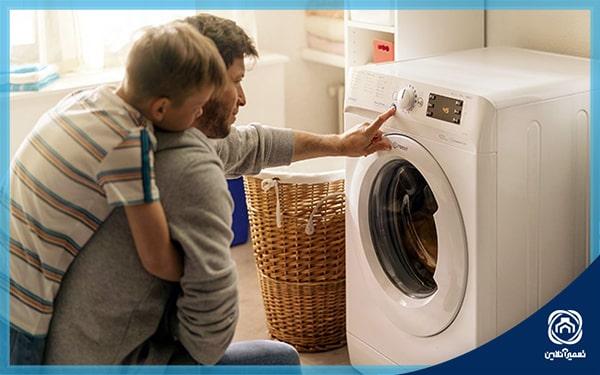 تعمیرماشین لباسشویی ایندزیت