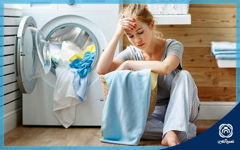 ارور ماشین لباسشویی