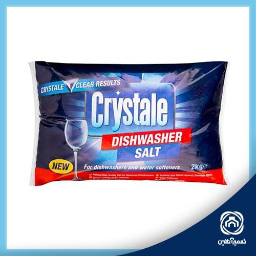 تشخیص نمک ماشین ظرفشویی اصلی از تقلبی