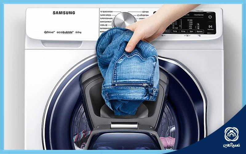 لباسشویی سامسونگ مدل Add Wash